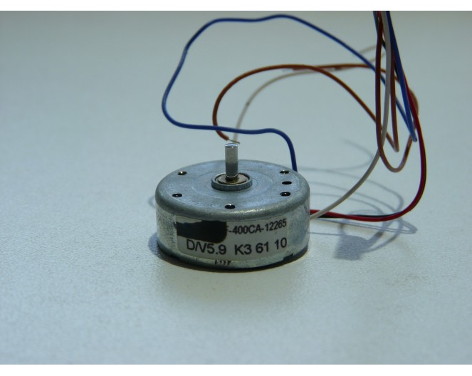 Двигатель 5,9v(FRF-400FA00) PLAYSTATION
