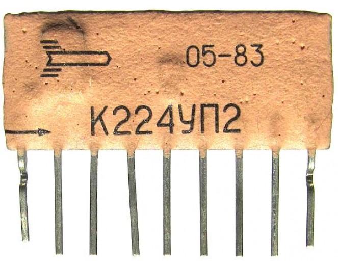 Микросхема К224УП2