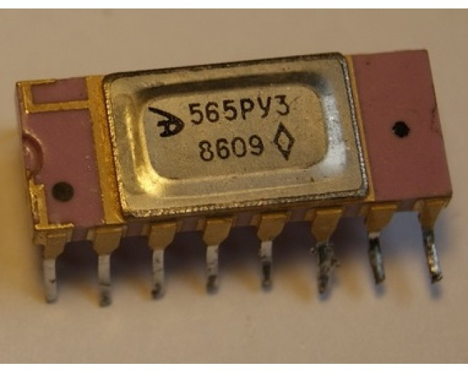 Микросхема 565РУ3
