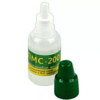 Масло силиконовое ПМС-200 10ml