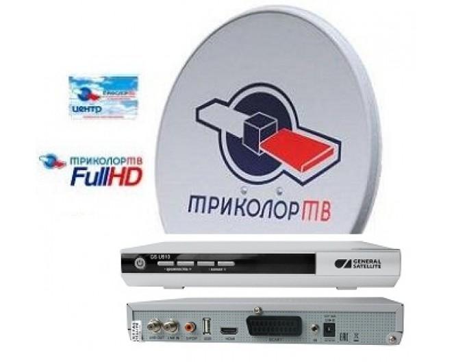 Комплект Триколор TV (36 месяцев) DRE U510B(S) HD