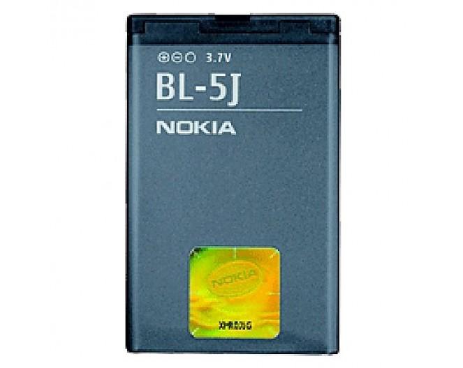 Аккумуляторная батарея Nokia BL-5J (High Quality)