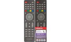 Пульт ДУ универсалтый для DVB-T2+3 приставок