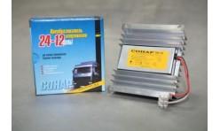 Автомобильный Инвертор 24V / 12V 15A ПН-15
