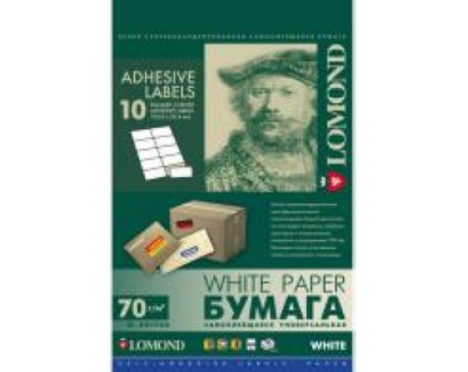 Бумага A4 Lomond Самоклеящаяся 10 этикеток (105х59,4) 70 г/м2 50л/п  матовая белая