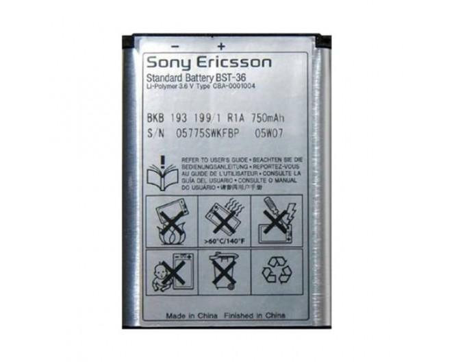 Аккумуляторная батарея Sony-Ericsson BST-36 (High Quality)