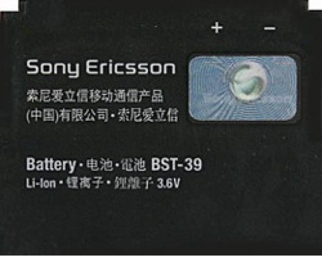 Аккумуляторная батарея Sony-Ericsson BST-39 (Не оригинал!)