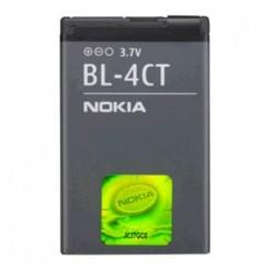 Аккумуляторная батарея Nokia BL-4CT (High Quality)