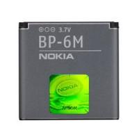 Аккумуляторная батарея Nokia BP-6M (High Quality)