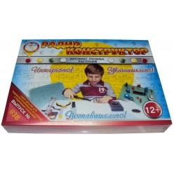 Радиоконструктор 038 - Автомат полива растений (Детектор влаги)