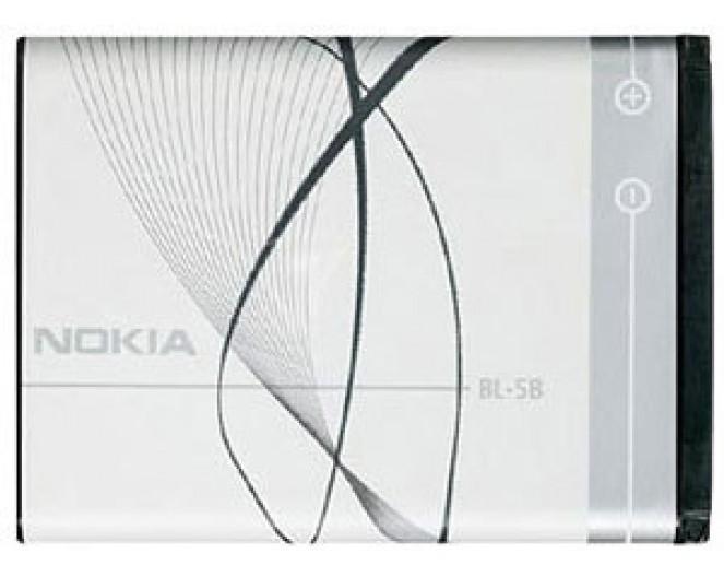 Аккумуляторная батарея Nokia BL-5B (High Quality)