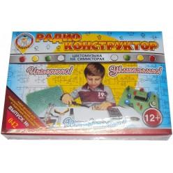 Радиоконструктор 042 - Цветомузыка на симисторах