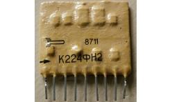 Микросхема К224ФН2