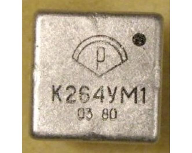 Микросхема К264УМ1