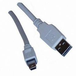 Шнур USB AM - miniBM 5pin 1,8м