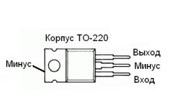 Микросхема LM7815 (К142ЕН8В) +15V