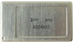 Микросхема К224ХАЗ