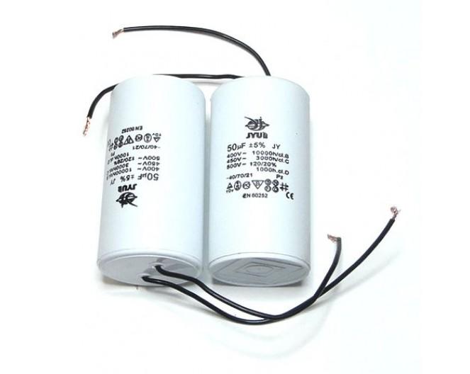 Конденсатор неполярный CBB-60 50 uf - 450v    (±5%)