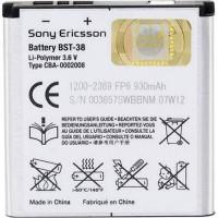 Аккумуляторная батарея Sony-Ericsson BST-38 (High Quality)