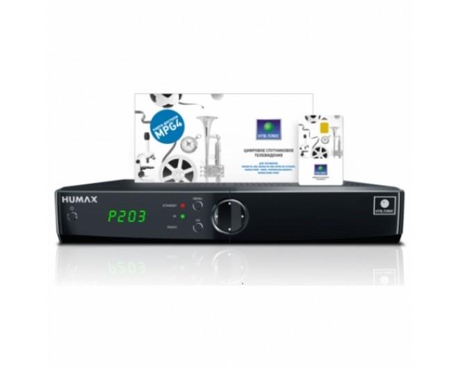 Комплект НТВ+ (ресивер HUMAX VA 5-SD+договор) - аванс 200р.