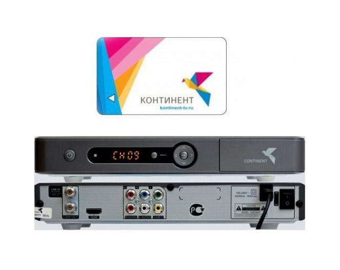 Комплект ресивер Continent CSD01/IR + Карта Континент ТВ 1200