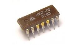 Микросхема К157ХП2