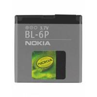 Аккумуляторная батарея Nokia BL-6P (High Quality)