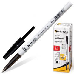 Ручка шариковая Brauberg Офисная, черная белый корп, 0,5мм