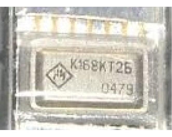 Микросхема 168КТ2Б