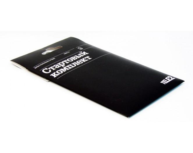 SIM- карта Теле2 (Стартовый комплект)