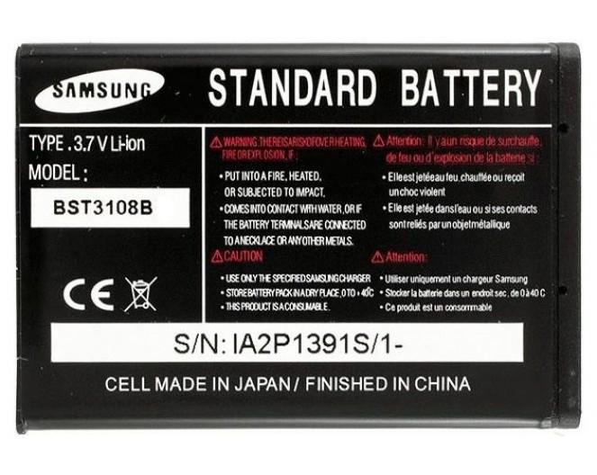 Аккумуляторная батарея Samsung C120,C130,D520,D720,E250,E500,E870,E900,X150,X200,X300,X520,C3300 (Не