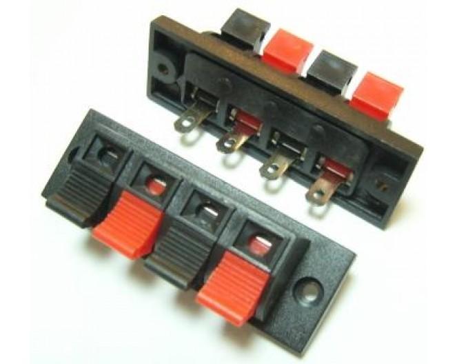 Клеммы корпусные 4 (зажим) APP-272