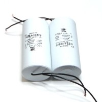 Конденсатор неполярный CBB-60 100 uf -450v    (±5%)