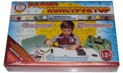 Радиоконструктор 034 - Терменвокс и металлодетектор