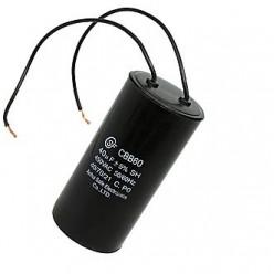 Конденсатор неполярный CBB-60 40 uf - 450v    (±5%)