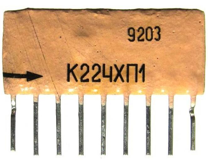 Микросхема К224ХП1