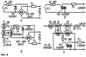 Как читать радиосхемы и распознавать радиодетали>