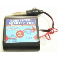 Автомобильный Конвертер для европейских магнитол Ratex R84