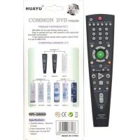Пульт ДУ RM-D663 (BBK DVD) универсальный