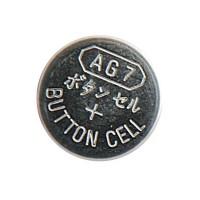 Батарейка 1,5V G7 (LR927, 395, 195)